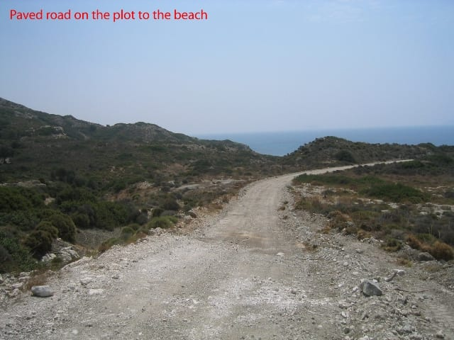 Kos development land for sale