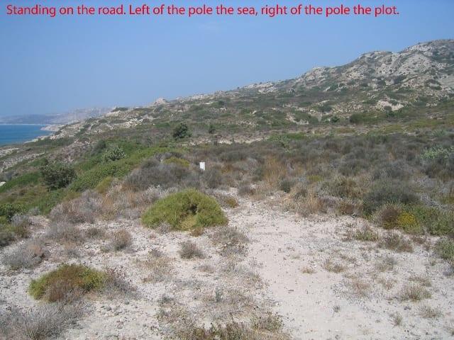 Kos development land for sale