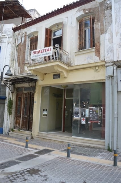 commercial property Livadia