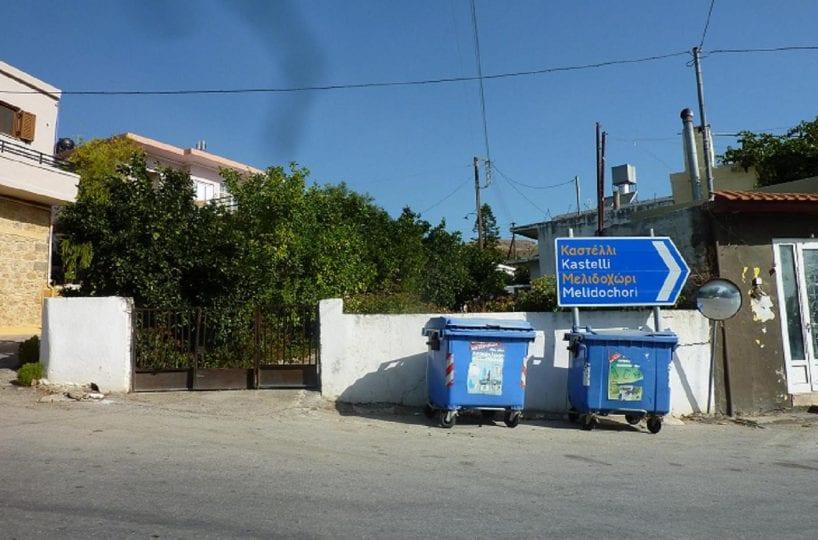 Cretan renovation cottage